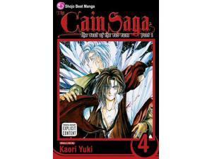 The Cain Saga 4: The Seal of the Red Ram (Cain Saga)
