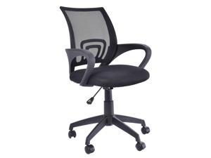 Ergonomic Mid-back Mesh Computer Office Chair Desk Task Task Swivel Black