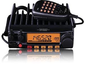 Yaesu FT-2900R 75 Watt Heavy-Duty 144 MHz FM Transceiver