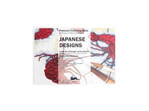 Pepin Postcard Coloring Book, Japanese Designs