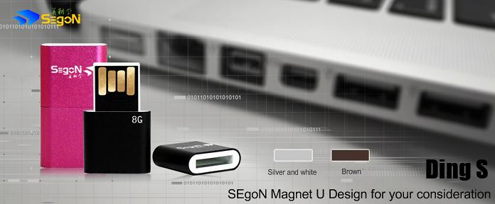 SEgoN Store