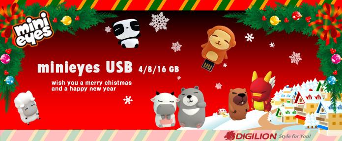 minieyes USB