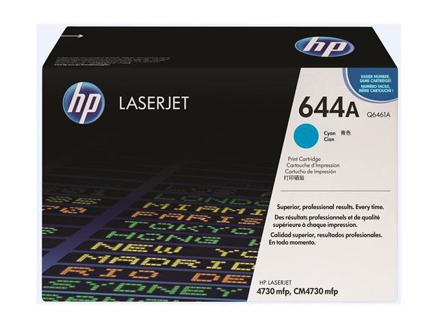 HP Q6461A Print Cartridge for LaserJet 4730 MFP Cyan