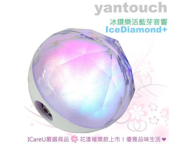 Yantouch LED Lighting Wireless Buetooth Speaker - IceDiamond Plus (ID+)(build-in battery)(app-support)