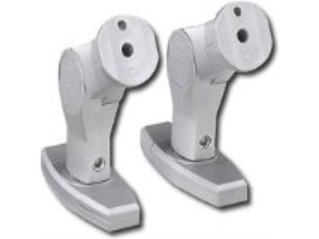 Init Home Theater Speaker Mounts (2-Pack) - Silver