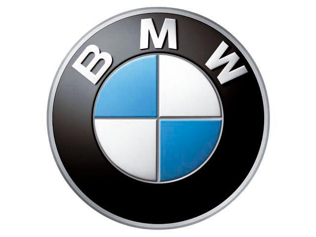 BMW part #82-11-0-406-881 BATTERY CHARGER FOR