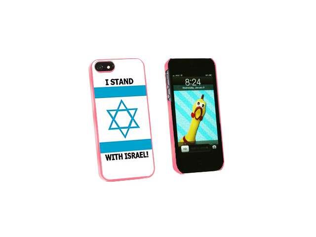 I Stand With Israel - Pro Israeli Jewish Support - Snap On Hard Protective Case for Apple iPhone 5 - Pink