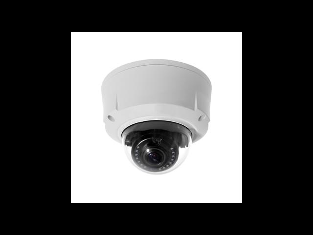 2 Megapixel Full HD Vandal-proof IR Network Dome Camera