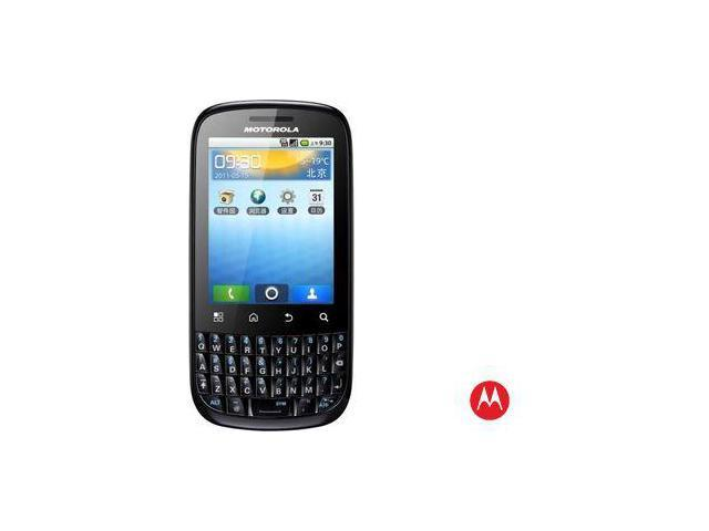 Motorola XT316 Unlocked GSM Android Smartphone w/QWERTY, 2.8-Inch Touchscreen (Black)