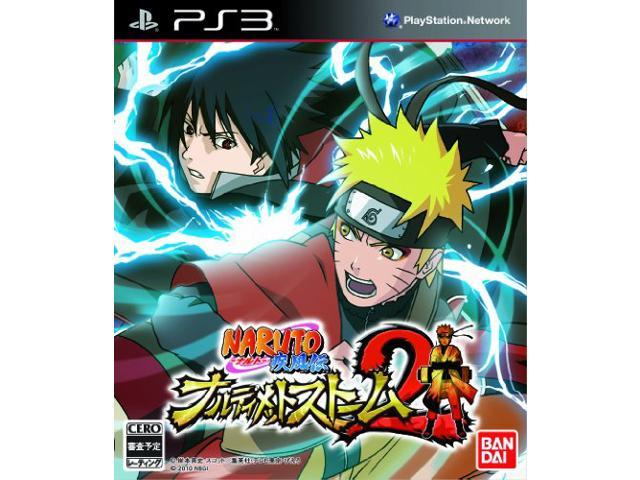 Naruto: Ultimate Ninja Storm 2 [Japan Import]