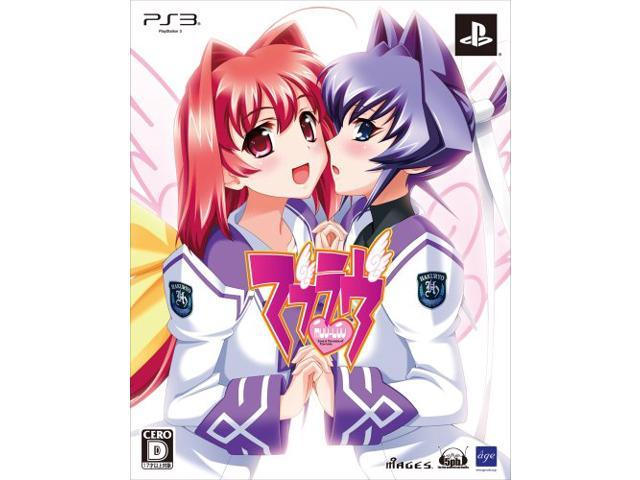 Muv-luv [Limited Edition]
