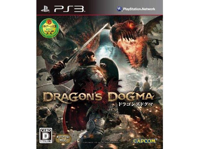 Dragon's Dogma [Japan Import]