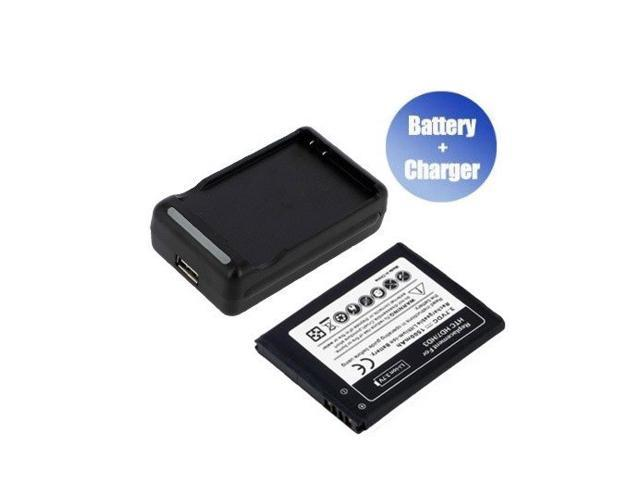 Yasurs™ Best Quanlity and Brand New Replacement Mobile / Smart Phone Battery + Charger (With USB Output) for HTC Wildfire S (1500 mAh)
