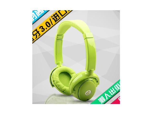 Syllable wireless bluetooth headphone noise reduction headsets for iphone 4 5 samsung cellphone with microphone GREEN stereo earphone earbuds