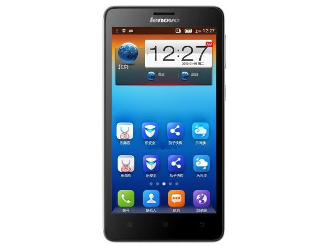 NEW Original Lenovo S660 MTK6582 Quad Core Android 4.2 Smartphone 4.7