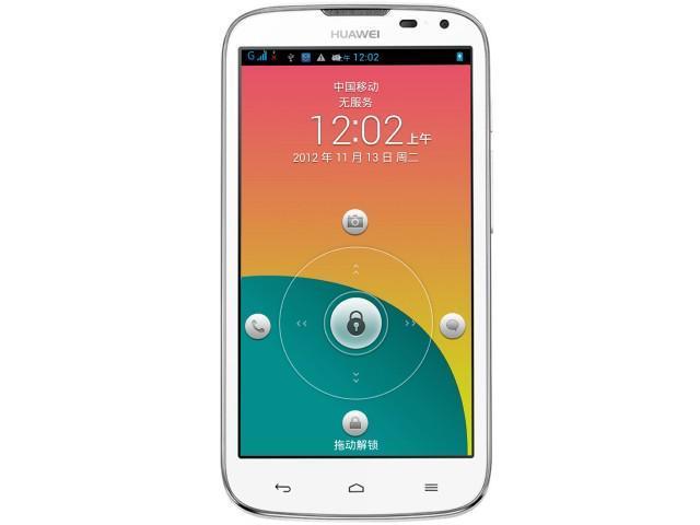 Huawei G610s MTK6589M Quad Core 1.2GHz 5