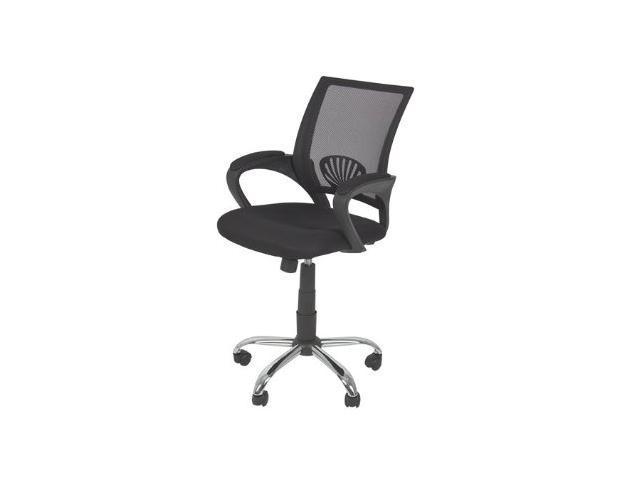 Ergonomic Mesh Computer Office Desk Task Midback Task Chair