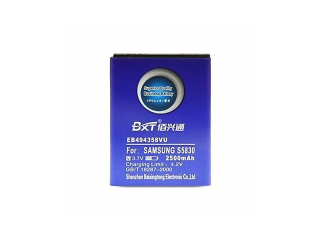 BXT 2500mAh EB494358VU Battery for Samsung Galaxy Ace S5830 Galaxy Gio S5660 Battery
