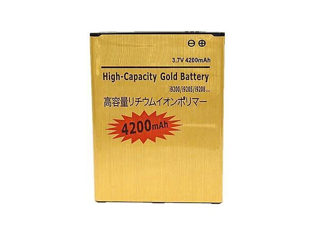 High Capacity 3.7V 4200mAh Batteries for Samsung Galaxy Mega 6.3 i9200
