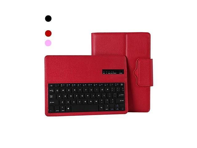 Detachable Bluetooth Keyboard with Leather Case for iPad 2/3/4(Assorted Colors) , Pink