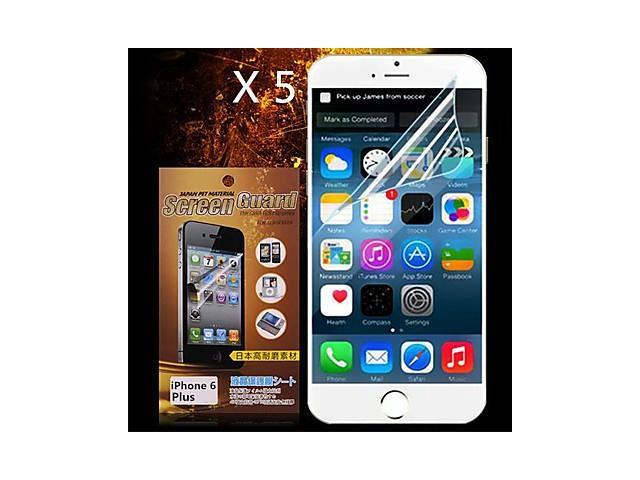 Protective HD Screen Protector for iPhone 6 Plus(5PCS)