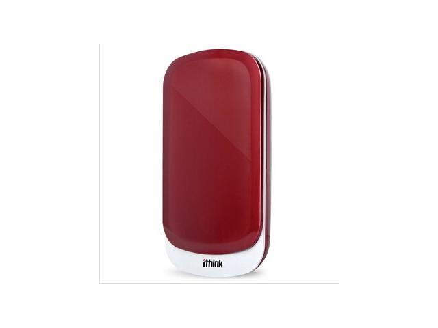 2.5 Inch B52 1TB USB 3.0 External Hard Drive Red
