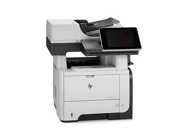 HP LaserJet MFP M525C All-in-one Laser Printer