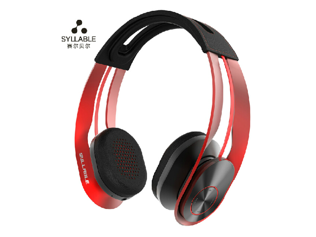 SYLLABLE / Purcell Bell G700 headset music headphones Iverson commemorative metallic tide products Red