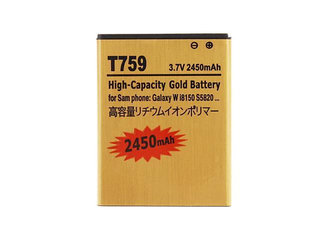 2450mAh Battery for Samsung Galaxy S5820