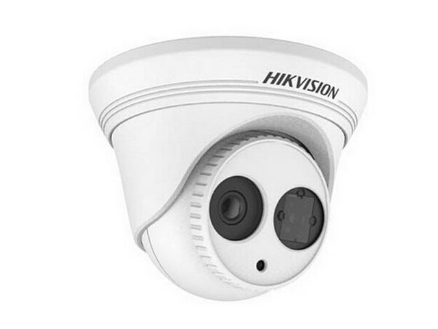 Hikvision DS-2CD3312-I 720P High Definition Waterproof Infrared 1/3