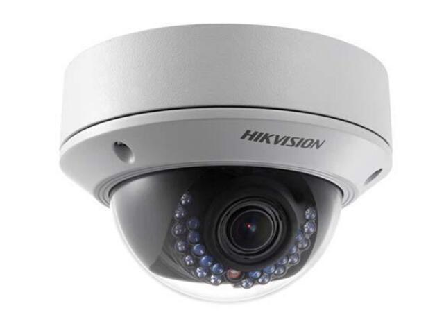 Hikvision DS-2CD2732F-IS 4MM 1/3