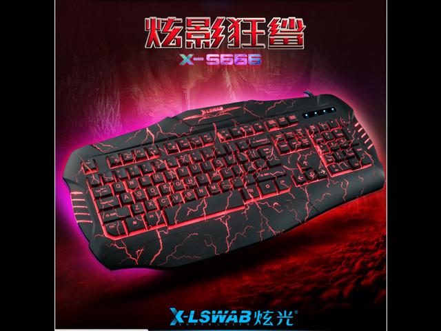 X-S666 trichrome crack backlight keyboard USB Internet bar computer luminous keyboard