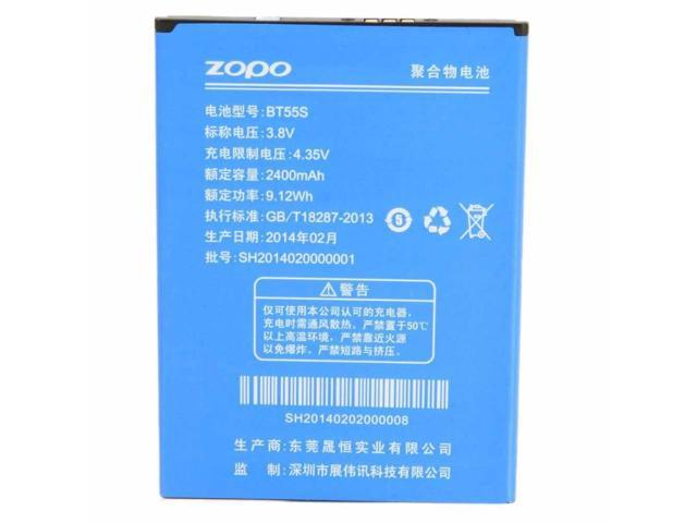 Original 2400mAh Rechargeable Lithium Battery for ZOPO ZP998