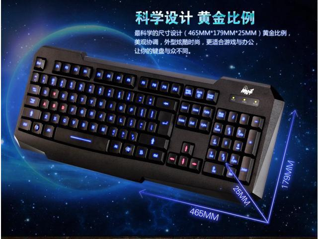 USB LED Backlight Gaming Keyboard Wired Lighted Backlit Illuminated Computer PC