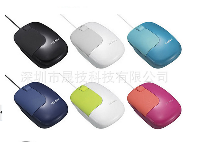 Hidden line winding mouse mouse mouse wired creative wired mouse notebook wired mouse